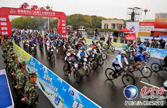 破风前行!首届黄河口(东营)公路自行车赛成功举行.jpg