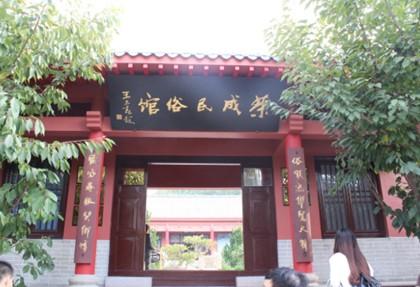 推荐欣赏  赤山风景区的荣成民俗馆是展示